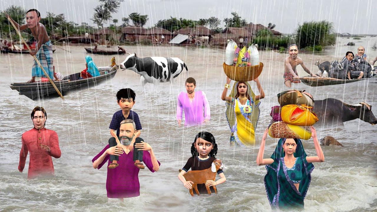 गरीब बारिश का पानी की बाढ़ Garib Ki Floods Rescue Comedy Video हिंदी कहानिया Hindi Kahaniya Comedy