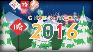 Артисты Шансон ТВ поют ЁЛОЧКУ...(Друзья! Поздравляем вас с Новым Годом и Рождеством! Желаем вам здоровья и достатка, любви и гармонии!!! СТУДИ..., 2015-12-25T21:16:28.000Z)