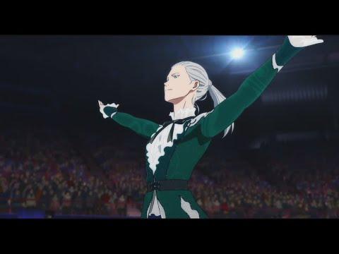 Yuri!!! on ICE : ICE ADOLESCENCE Trailer edit