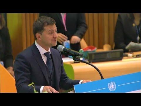 Речь Зеленского в США на саммите ООН 25.09.2019 - Главные Новости Недели