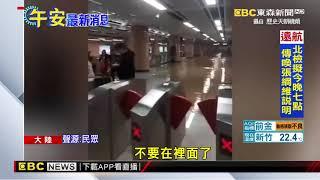 廈門地鐵施工地塌陷 直擊兩車遭吞宛如災難片