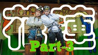 「PART3」 法國男生跟韓國女生去花蓮玩!화련 태동 여행 在花蓮滑溜索!