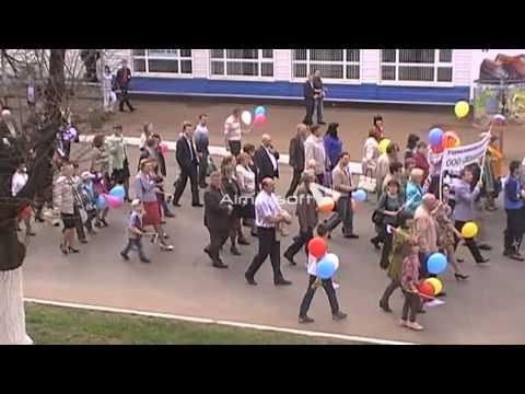 знакомства города рузаевка