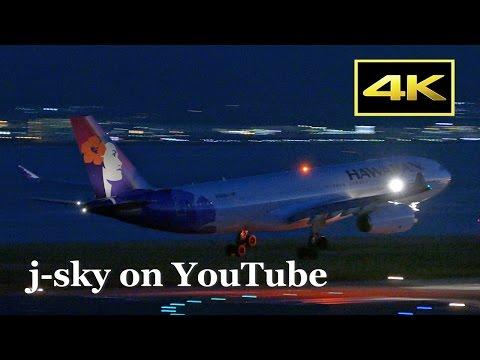 [4K] Beautiful Night Plane Spotting at Kansai Airport [KIX/RJBB]