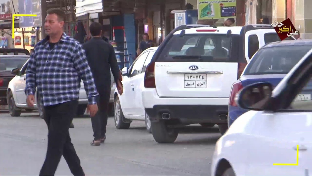 شاهد بالفيديو || حياة المواطنين في تلعفر