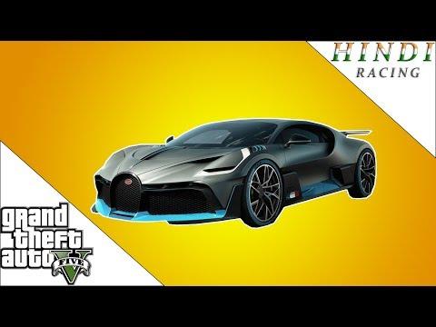 GTA 5 RACING BUGATTI DIVO 2019 HINDI #71