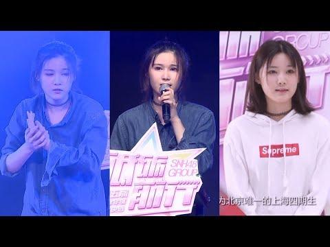 BEJ48-闫明筠(Yan MingJun / キノコ) 五選拉票環節(全) 2018-06-30 thumbnail