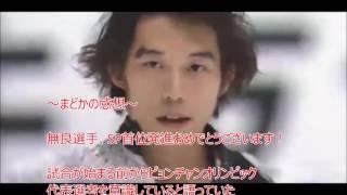 大阪府門真市で開催された 「第85回全日本フィギュアスケート選手権大会...