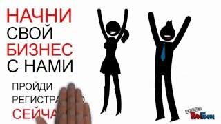 ЗАРАБОТАТЬ В ИНТЕРНЕТЕ 200 500 рублей в день БЕЗ ВЛОЖЕНИЙ 01.10.2016
