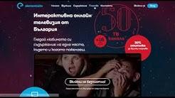 Как да гледам българска онлайн телевизия от чужбина, безплатно и на живо