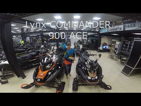 LYNX Commander 900   Comfort KIT  vs 5900 Anniversary *2018