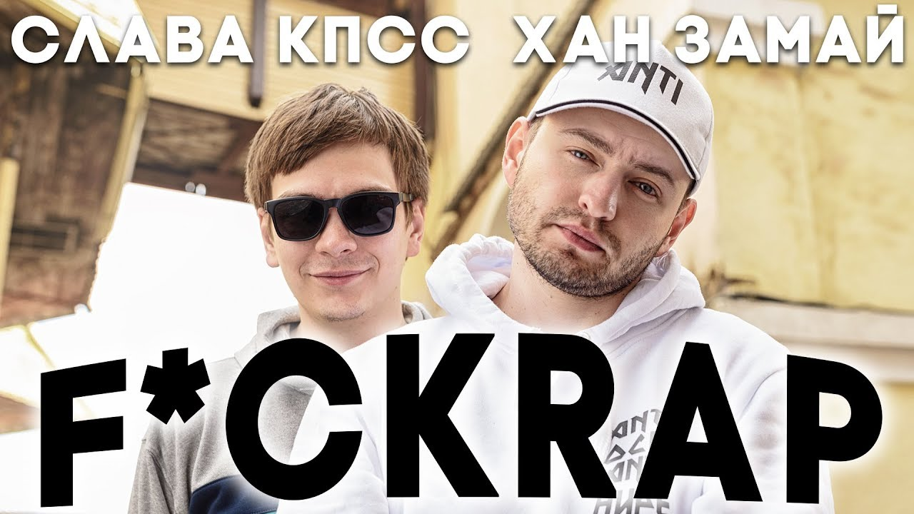 Russian Rap: 8 Emerging Russian Hip Hop Artists You Need To Know