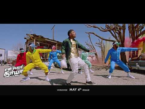 LOVER ALSO SONG PROMO | EN PERU SURYA EN VEEDU INDIA | MAY 4 RELEASE