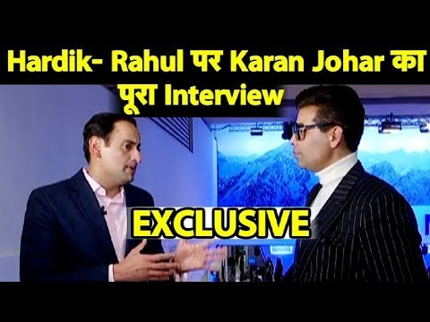 KARAN JOHAR EXCLUSIVE: No Cricketer Will Ever Come to My Show | Koffee With Karan