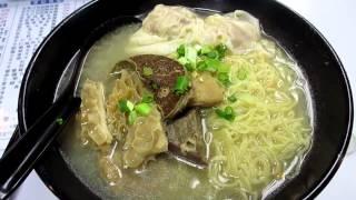 Best Wonton Noodles In Hong Kong