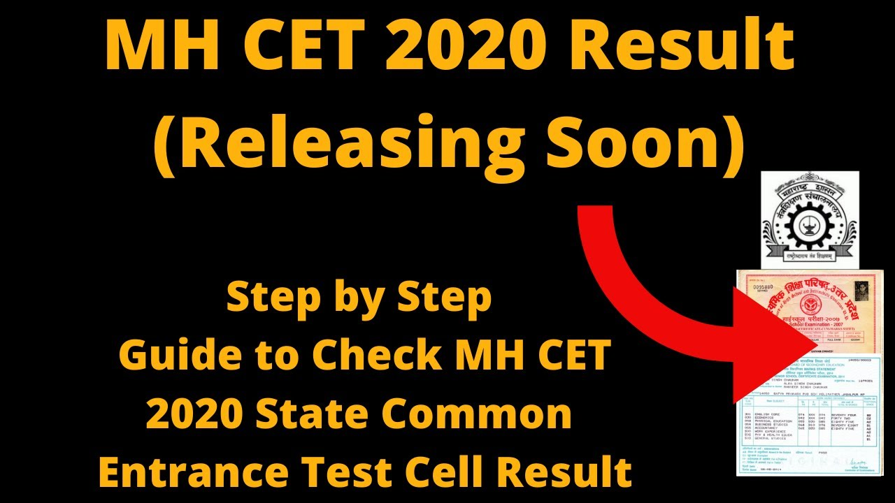 MH CET 2020 Result (Releasing Soon) -How to Check MH CET 2020 State Common Entrance Test Cell Result
