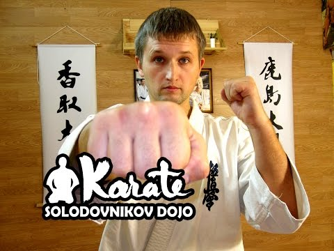 Техника киокушинкай каратэ 9 кю /Technique Kyokushinkai karate 9 Kyu