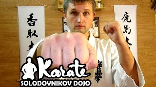Техника киокушинкай каратэ 9 кю /Technique Kyokushinkai karate 9 Kyu