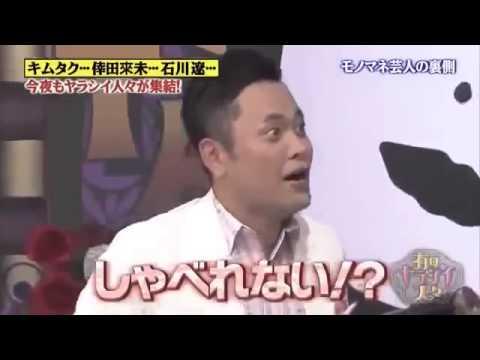 物件 栄二 桐 崎 事故