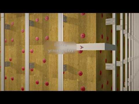 Альт-Фасад 03 Вертикальная система с облицовкой фиброцементной плитой.