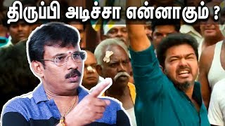 Director Perarasu Interview On Sarkar Issue | Vijay
