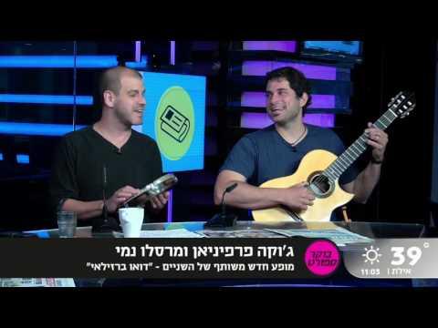 Marcelo Nami & Joca Perpignan -  Sport TV Israel