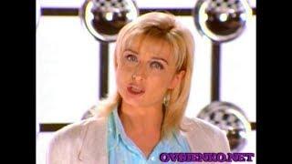 Смотреть клип Татьяна Овсиенко - Не Забудь