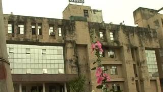Chhattisgarh Institute of Medical Sciences (CIMS) Bilaspur Chhattisgarh
