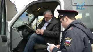 Транспортная безопасность на контроле