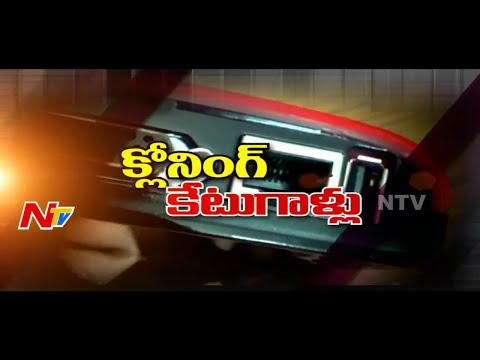 Cell Phone Cloning Gang Halchul In Hyderabad | NTV