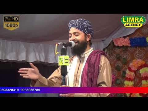 Idrees Raza Kalpi Shareef Part 1, Nizamat Huzaif Raza 30, April 2018 Ghatampur HD India
