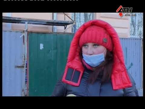 АТН Харьков: Новости АТН - 08.12.2020