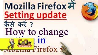 видео Mozilla Firefox