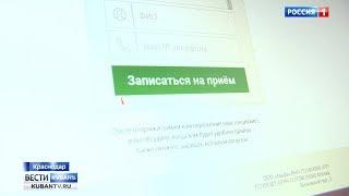 Подозрительная схема с бесплатными медицинскими консультациями действует на Кубани