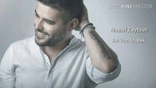 Nassif Zeytoun kel Yom Bhabek كل يوم بحبك كلمات