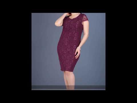 Patırtı Yeni Sezon Büyük Beden Abiye Elbise Modelleri