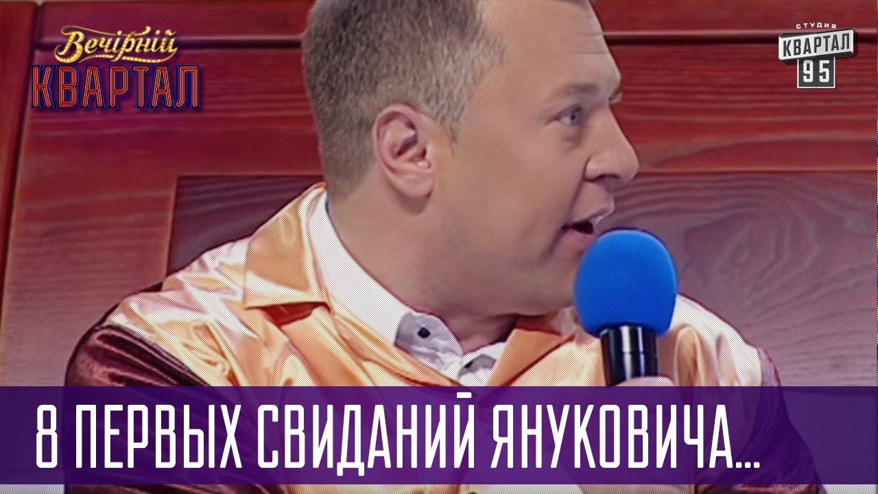 Секс пародия на тимошенко