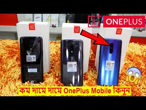 Oneplus SmartPhone Price In Bd 📱 Buy All Model Oneplus Mobile Low Price!