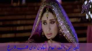 farewell arabia