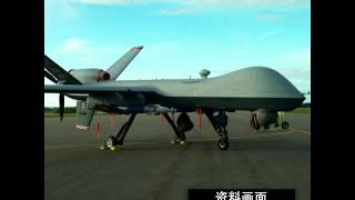 """实施伊朗空袭的美军MQ-9""""收割者""""无人机"""