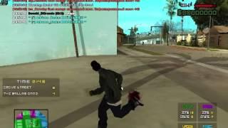 | Monster Gang War | Grove vs Ballas |