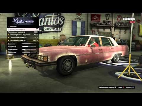 GTA 5!Тачка на прокачку #1!Самый медленный автомобиль GTA