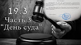 Регистрация фаркопа в ГИБДД. Установка фаркопа. Фаркоп 2016. ЦЛП .