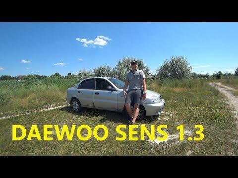 Обзор Daewoo Sens 1.3. Почему ее так любят таксисты?