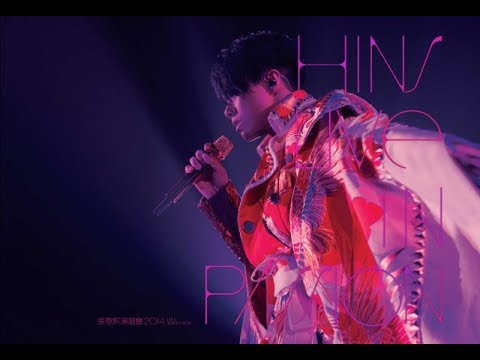 張敬軒 Hins Live in Passion 演唱會2014 (FULL) [1080P]