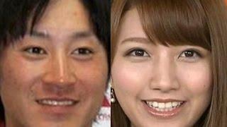 埼玉西武ライオンズ・金子侑司とフジテレビ・三田友梨佳アナウンサーの...