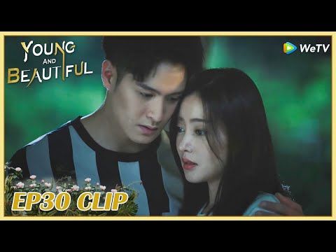 【Young and Beautiful】EP30 Clip | Closer! But she can't get his mother's approval | 我的漂亮朋友 | ENG SUB