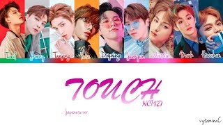 [2.95 MB] NCT 127 - TOUCH (Japanese ver.) Lyrics [Color Coded Kan Rom Eng]