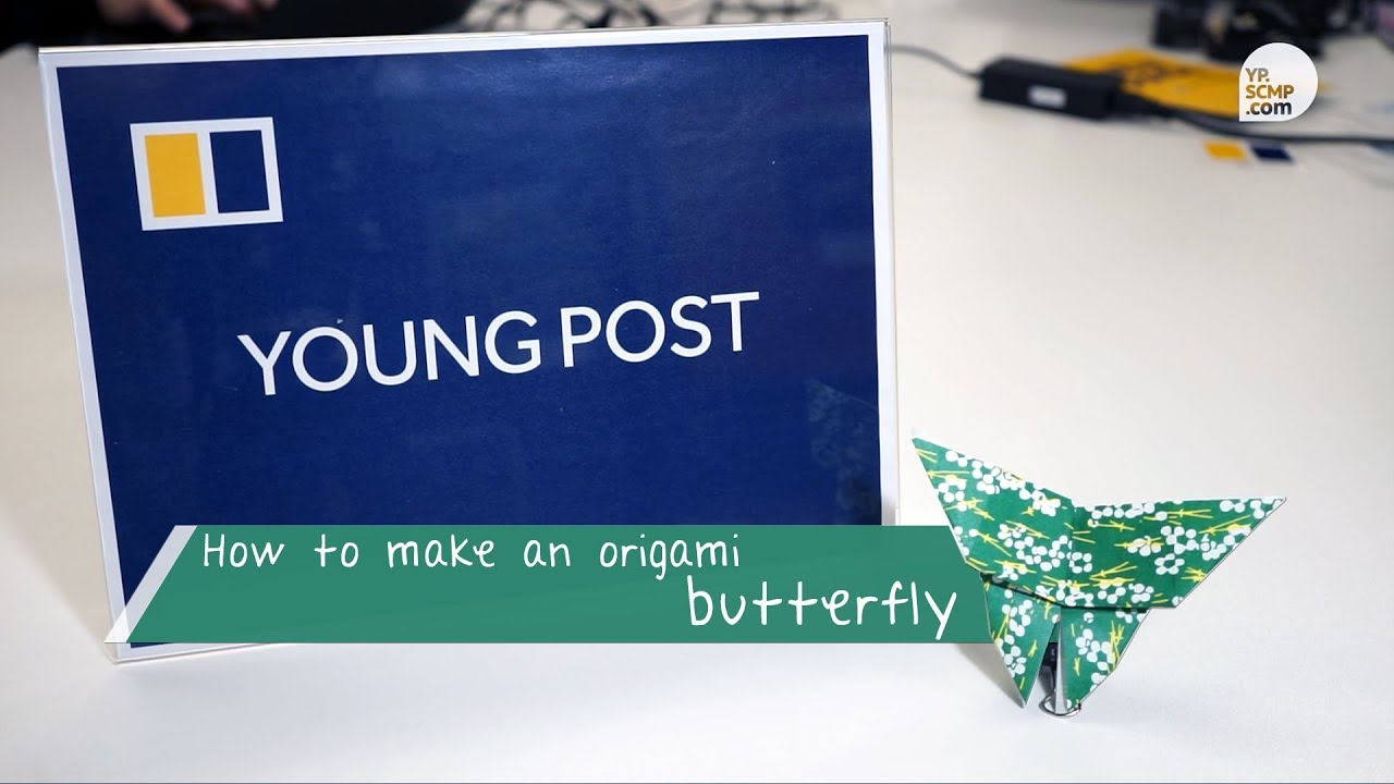 How to make an origami Butterfly Ball | The Kid Should See This | 720x1280