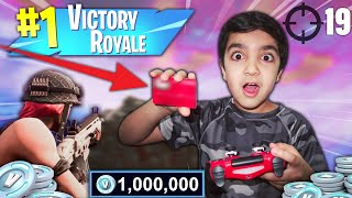 IF MY LITTLE BROTHER GETS A VICTORY IN FORTNITE I WILL LET HIM USE MY CREDIT CARD AND BUY ANYTHING!